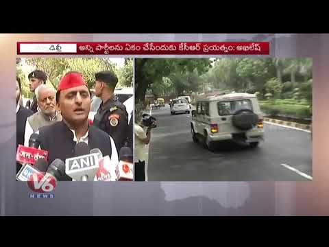 Akhilesh Yadav Says I Will Meet CM KCR Soon Over Federal Front | New Delhi | V6 News