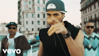 Enrique Iglesias - SUBEME LA RADIO REMIX ft. Descemer Bueno, Jacob Forever (Official)