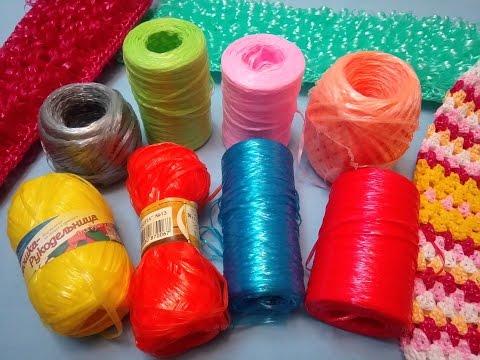 Пряжа для вязания мочалок 44