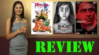 Bhoot Returns - Movie Review | Aiyaa | Bhoot Returns | Chittagong | Rani Mukerji, Ram Gopal Varma, Manisha Koirala