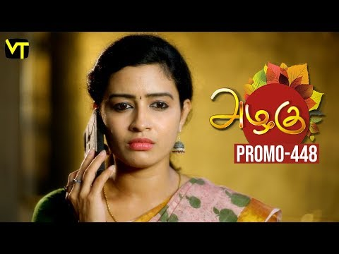 Azhagu Promo 11-05-2019 Sun Tv Serial  Online