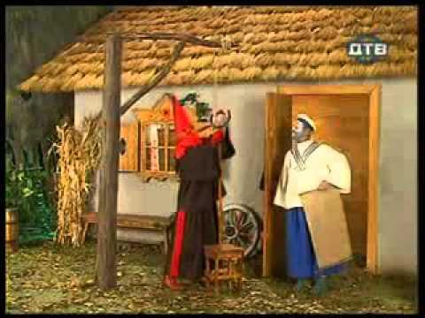 Деревня Дураков - Казнь.