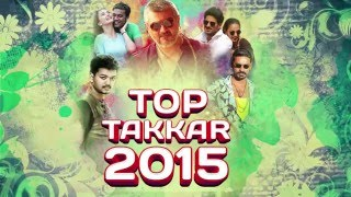 download lagu Top Dance Hits 2015  Tamil  Jukebox gratis