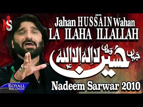 Jahan Hussain Wahan La Ilaha Illallah video