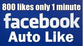 New Auto Liker App | free unlimited Likes | 100% work