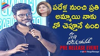 Sundeep Kishan Super Funny Speech as Love Guru | Nannu Dochukunduvate Pre Release | Sudheer Babu