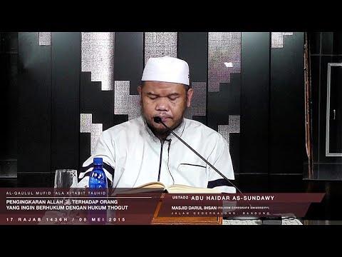 Pengingkaran Allah 'Azza Wa Jalla | Ustadz Abu Haidar As-Sundawy