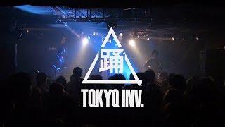Tokyo Invader (LIVE TOKYO INV.)
