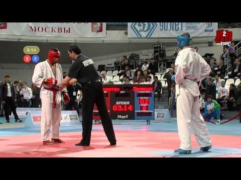 Второй чемпионат мира по рукопашному бою. Финальные бои среди мужчин.