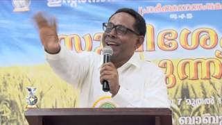 Malayalam Message By: Rev. Babu Cherian Day 4 (Gospel Feast)
