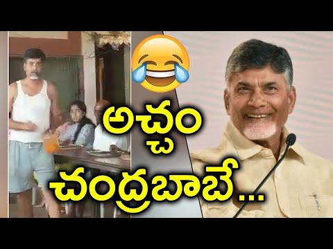 OMG ! This Person Looks Like Chandra Babu Naidu అచ్చం బాబు గారిలానే ఉన్నారే..! | Oneindia Telugu