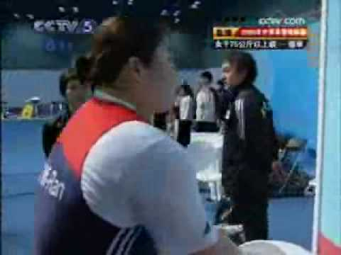 Mi-ran Jang sets world record in clean and jerk