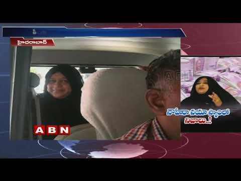 ABN Special Focus on Big Heads behind Heera Group Scam | ABN Telugu