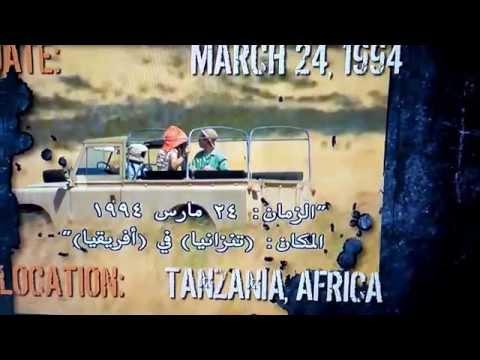 1000 Ways To Die: African't video