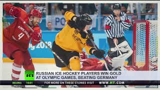 Russian hockey players win gold in PyeongChang, beating Germany 4-3