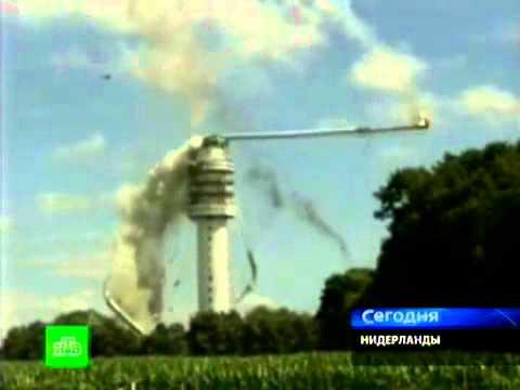 В Нидерландах упала 300 метровая башня