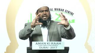 Qu'ran Ko Samajhny Kay Ankonke Tareekay by Sheikh Arshad Basheer Madani