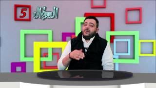 عشر أسئلة لم يجب عليها عمرو دياب
