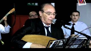 "Abdelkader CHAOU (Part 1 ) Live in London  ""AFRICA CENTRE"" 2012"