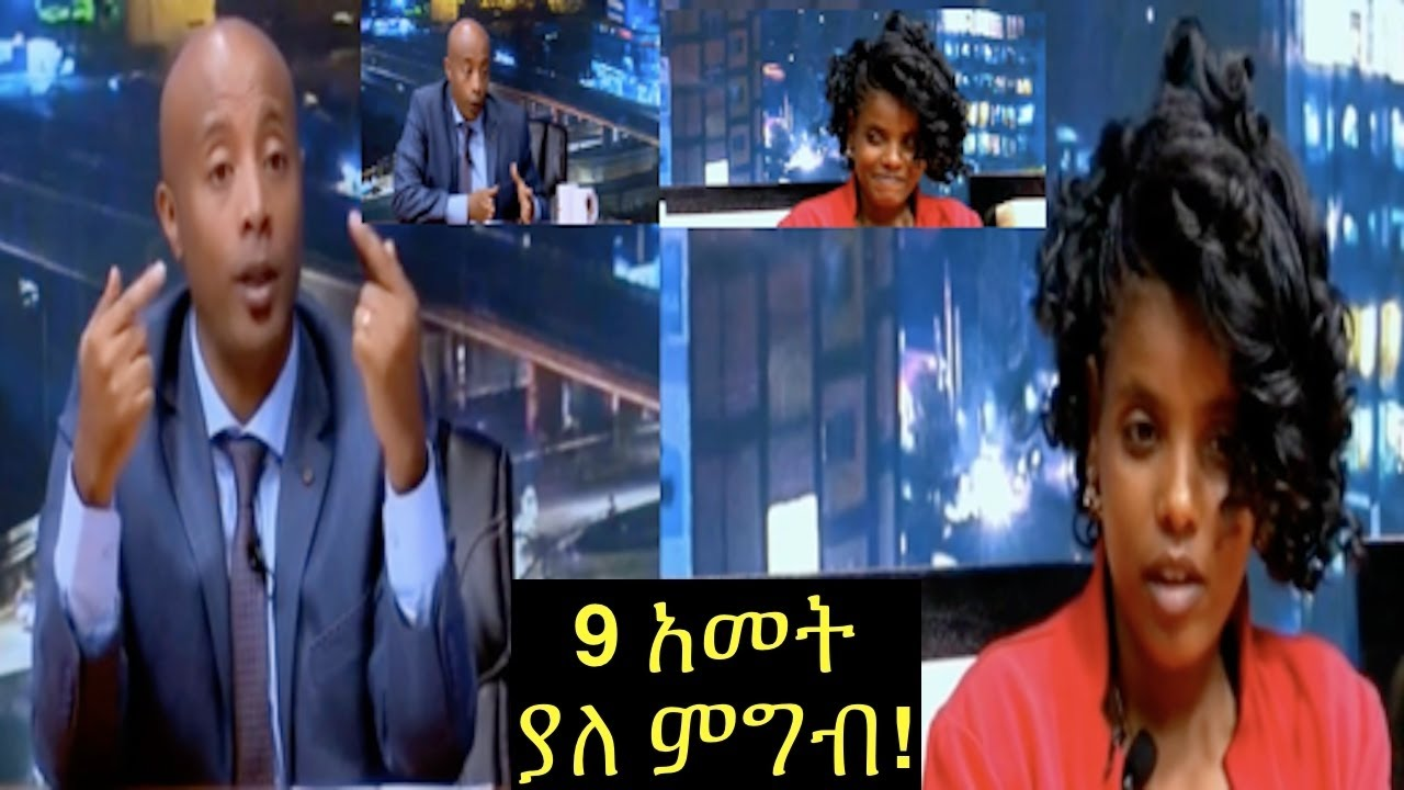 A Woman Claims to Have Not Eaten or Drank Any Liquids For 9 Years - Seifu Show