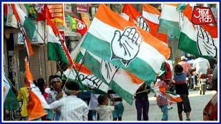 Download Chitrakoot Bypoll: Congress Wins, Defeats BJP By Over 14,000 Votes 3Gp Mp4