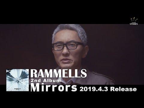 ゆったりと激しくかき鳴らす音とダンス ——RAMMELLS Mirrors release tour@心斎橋CONPASS(2019.5.9)