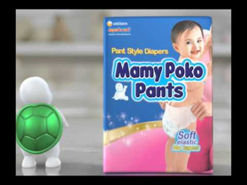 Mamy Poko Pants Turtle Tvc 2010 video