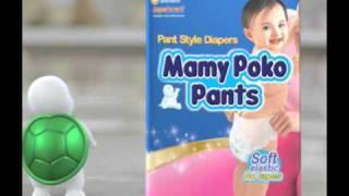 Mamy Poko Pants Turtle TVC 2010