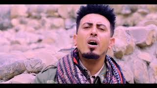 Berihu Mehari - Tigray / Tigrigna Music (Official Video)