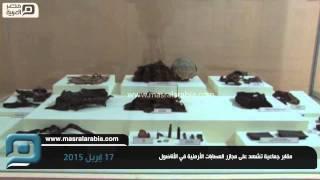 مصر العربية |  مقابر جماعية تشهد على مجازر العصابات الأرمنية في الأناضول
