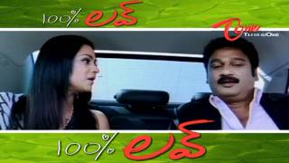 100% Love - 100% Love - Telugu Movies Love Scenes Back To Back