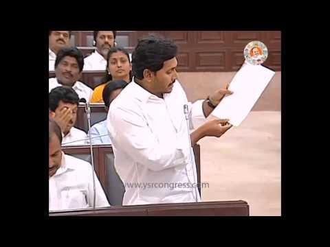 Ys Jagan Speech On Issue Of Dwakra Loans video