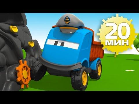Смотреть мультфильм раскраска про машины все серии