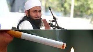 Maulana Tariq Jameel Funny Bayan Very Very Funny Cigarette Story By Maulana Tariq Jameel 2016