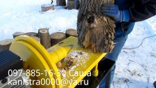 Дровокол для дома и дачи. Промо видео  (Wood splitter for home and garden. Promo video)