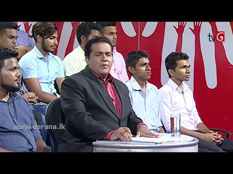 Aluth Parlimenthuwa | 07th June 2017