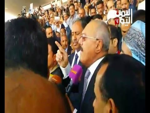 فيديو: ظهور صالح في ميدان السبعين بصنعاء وخطابه أمام انصاره والمؤتمر الشعبي العام