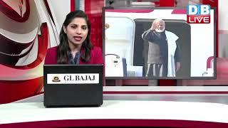 Narendra Modi होंगे फिलिस्तीन की यात्रा पर जाने वाले पहले PM | 28 Jan 2018 | #DBLIVE