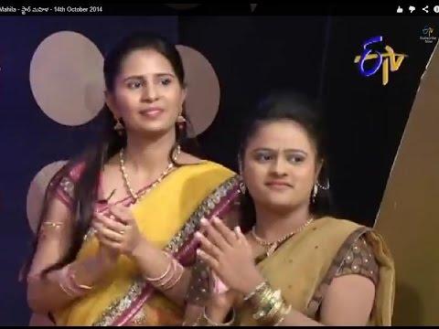 Star Mahila - స్టార్ మహిళ - 14th October 2014