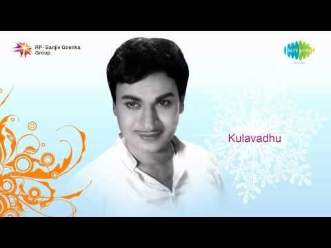 Kulavadhu | Yuga Yugaadi Song video