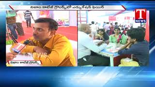 Live Updates from Nizam College Grounds  Apex Education Fair 2018  live Telugu