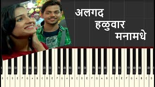 download lagu Algad Haluvar Manamadhe  Phulpakharu  Instrumental On Keyboard gratis