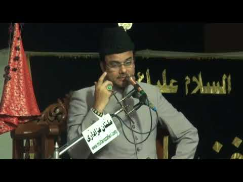 Dr Allama Majid Raza Abidi | Majlis e Aza 3 March 2018 | Bosan Road Multan