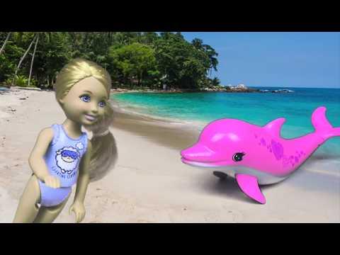 Мультфильм Барби Челси на пляже Видео для девочек Мультик Барби с куклами