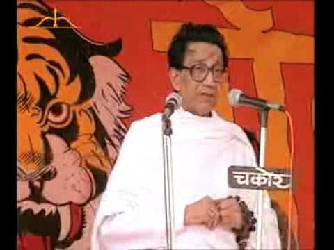 Balasaheb political speeches Music Videos