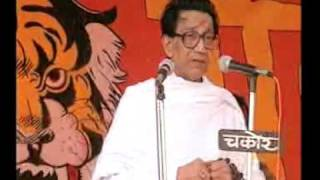 Balasaheb political speeches