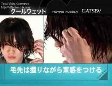 crazy japanese hairstyles #5. Oct 19, 2006 4:44 PM