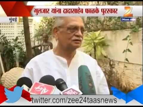 Zee24Taas: Gulzar On Dadasaheb Phalke Award