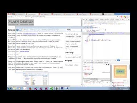 Как поменять шапку сайта в Joomla 3 и как добавить телефон в шапку сайта. на tubethe.com