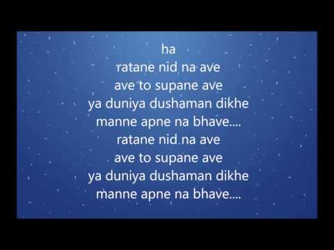 bol tere mithe with lyrics sweet haryanvi song